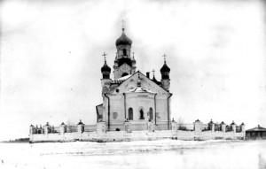 hram-1925