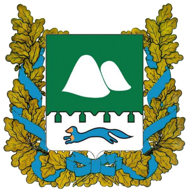 Герб Шадринского района